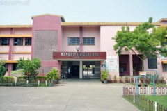 Kendriya Vidyalaya Bhandup - cover