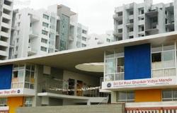 Jawarhar Navodaya Vidyalaya - cover
