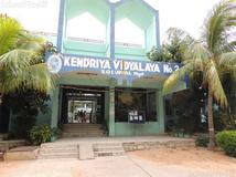 Kendriya Vidyalaya Dudigal No 2 - cover