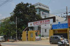 Orchid The International School Sarjapur - cover
