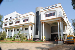 Pavithra High School - cover