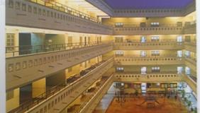 HMR School - cover