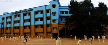 Sree Sankara Bala Vidyalaya Golden Jubilee School - cover