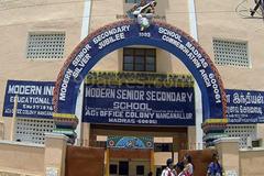 Modern Senior Secondary School - cover