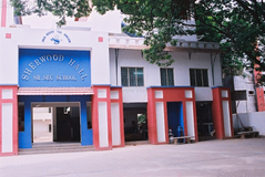 Sherwood Hall Senior Secondary School - cover