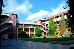 Sadhu Vaswani International School For Girls - cover