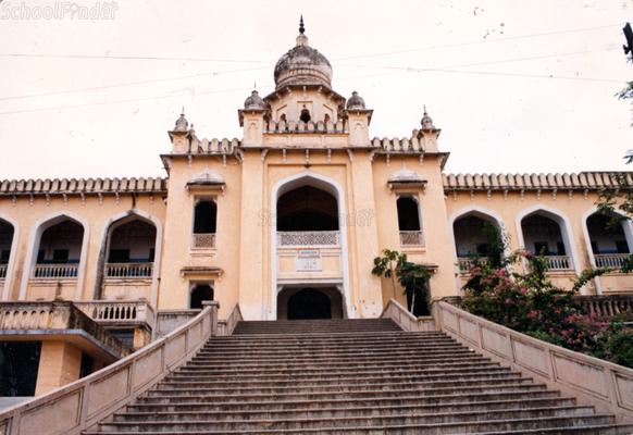 The Hyderabad Public School - cover