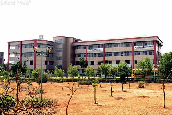 Deva Matha Central School - cover