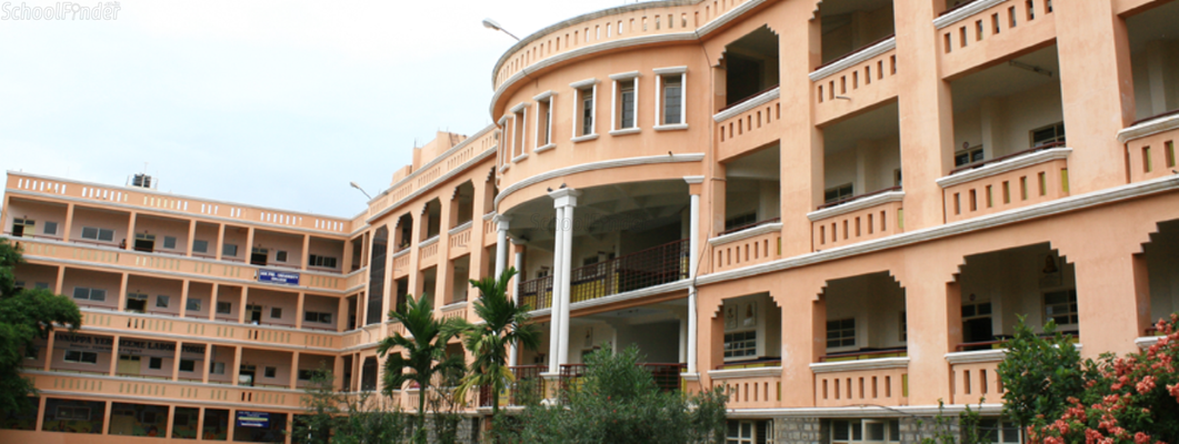 Sri Siddaganga Higher Primary School - cover