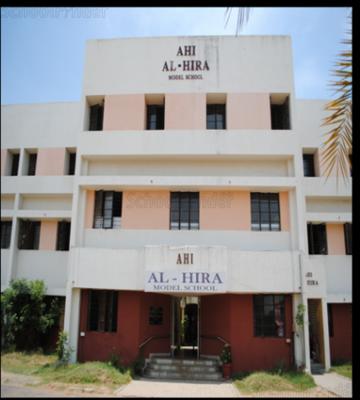 Al-Hira Model School - cover