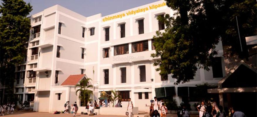 Chinmaya Vidyalaya Kilpauk - cover