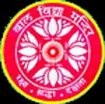 Bala Vidya Mandir Senior Secondary School - logo