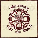 Sardar Patel Vidyalaya - logo