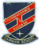 Shiwalik International School - logo