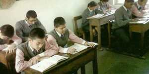 class-room.jpg